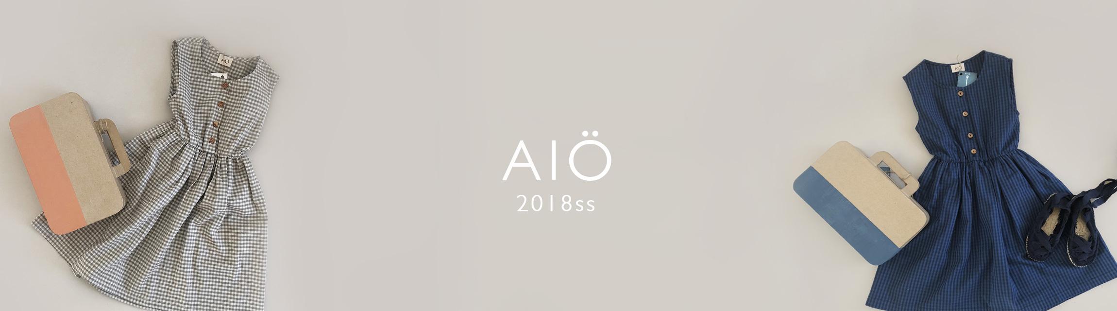 AIÖ(エー アイ オー)