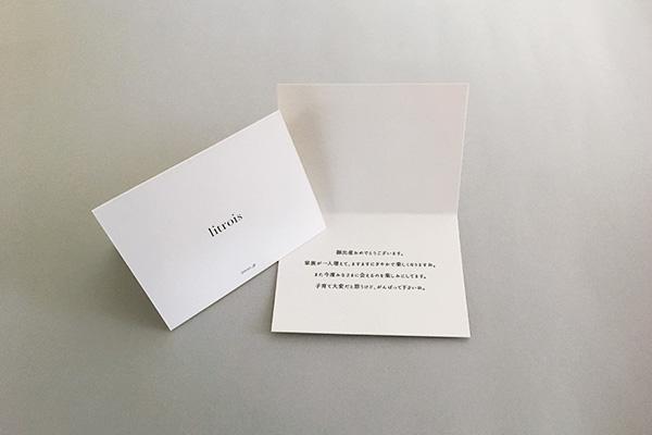 ギフトカードイメージ